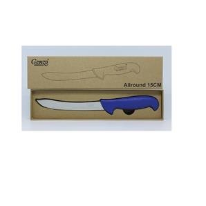 Genzo Swedish Allround 15cm Butcher Knife